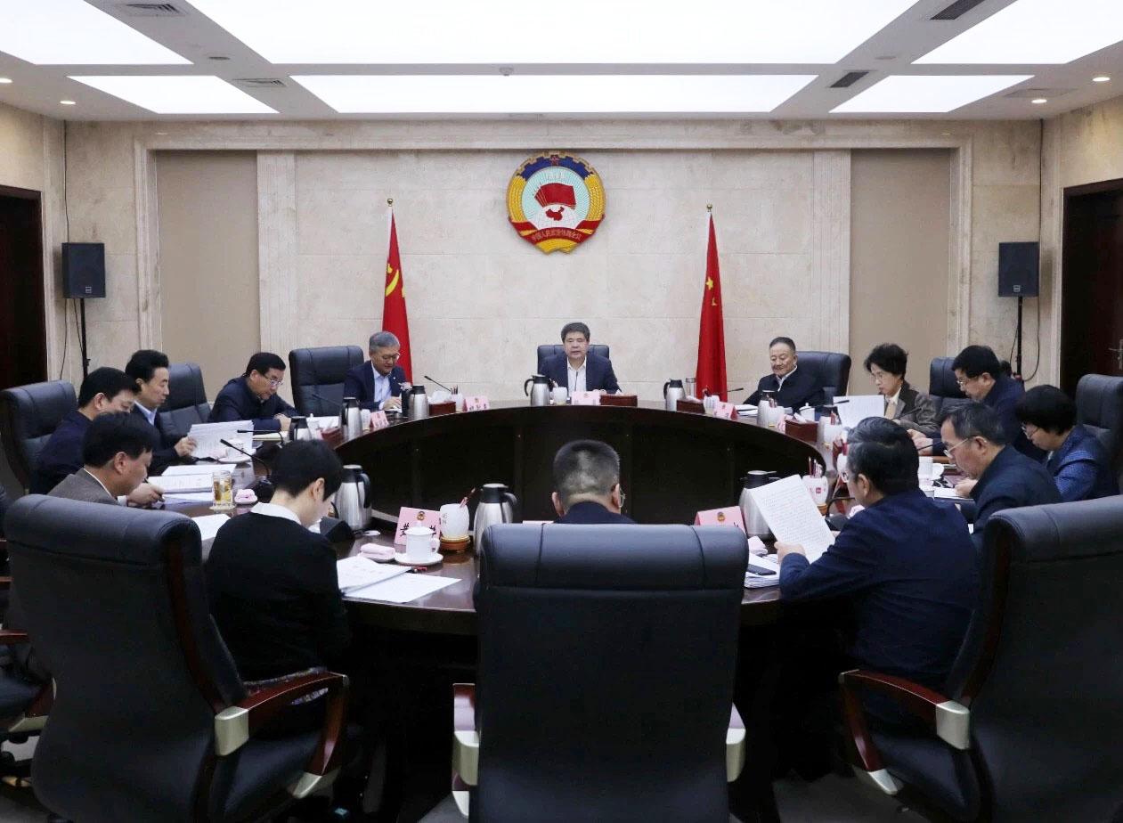 陕西省政协召开党组(扩大)会议