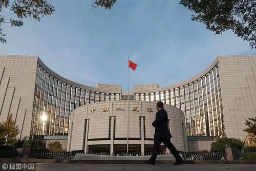 央行:1月6日下调金融机构存款准备金率0.5个百分点