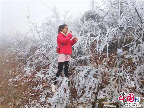 湖南南山国家公园:天然冰雕美景吸引游客观赏