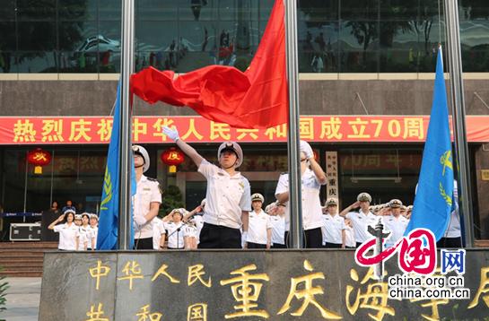 http://www.cqsybj.com/chongqingxinwen/94042.html