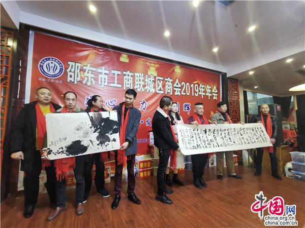 湖南邵东市工商联城区商会召开20