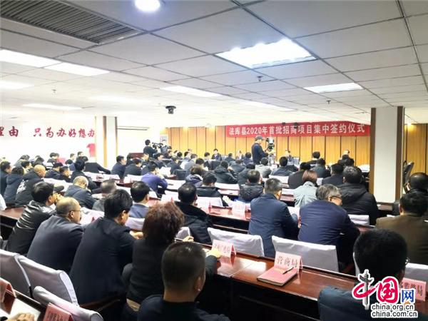 辽宁法库总投66亿项目 支撑县域
