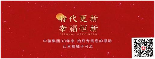 http://blogdeonda.com/chalingxinwen/209498.html