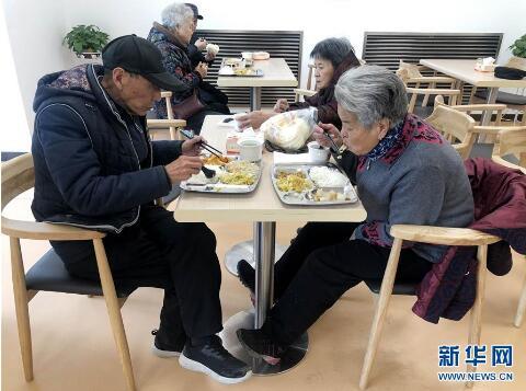 在家打字赚钱:撬动社会力量,青海西宁打造养老高地惠民生