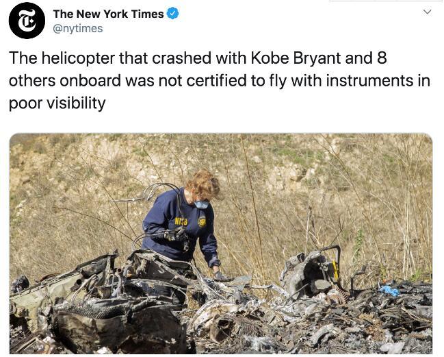科比坠机事件尸检报告出炉 9名遇难者全部死于飞机撞击