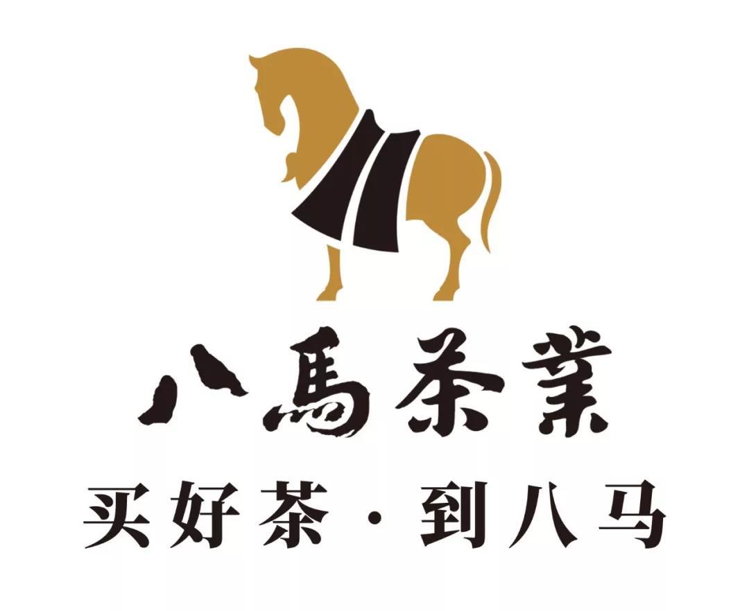 八马茶业股份有限公司捐赠200万元支援新型冠状病毒肺炎防控工作图片