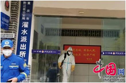 黔江區藍天救援應急隊:疫情不滅 我們不退