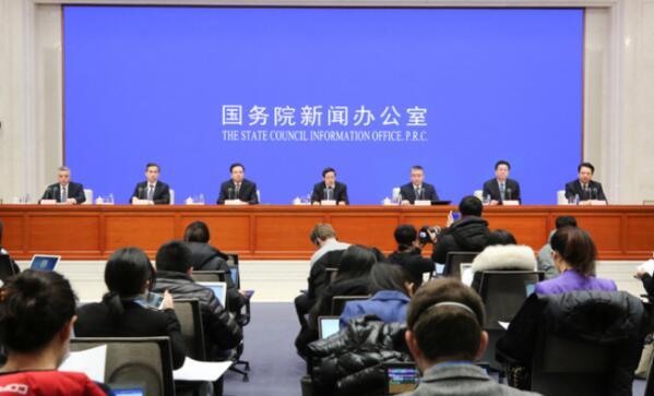 国家发改委:2020年经济社会发展各项目标任务可以实现