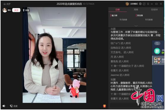 http://www.cqsybj.com/chongqingjingji/100824.html