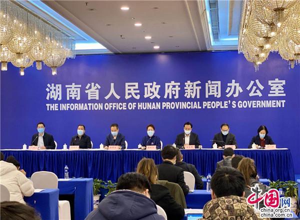 湖南:2亿元财政资金支持文化旅