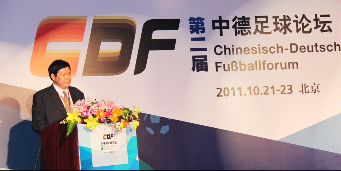 29载创新研究,让中国拥有原创幼儿足球教育体系