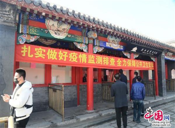 沈阳故宫昨开门迎客 每天限额400