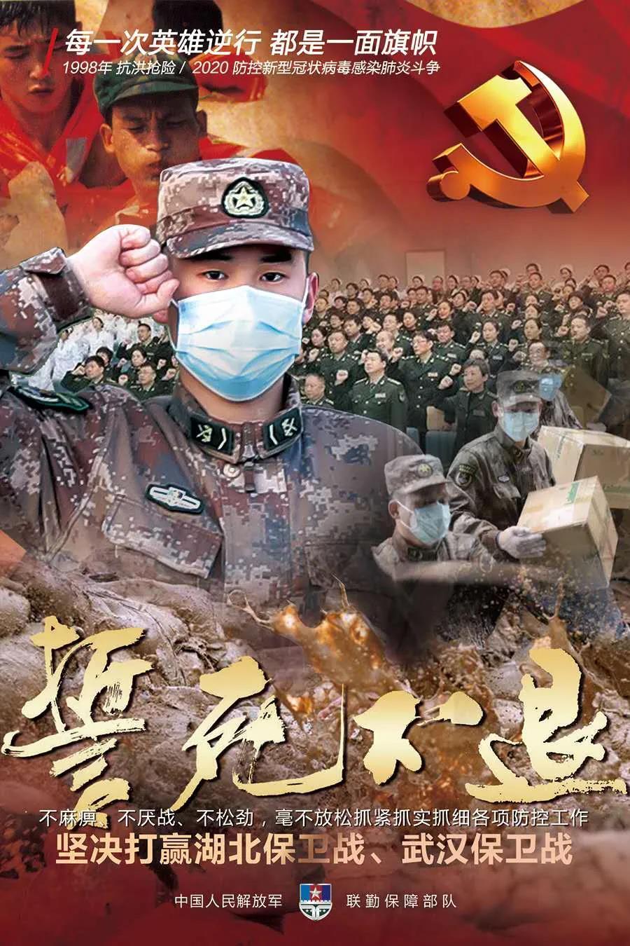 http://www.weixinrensheng.com/junshi/1704620.html