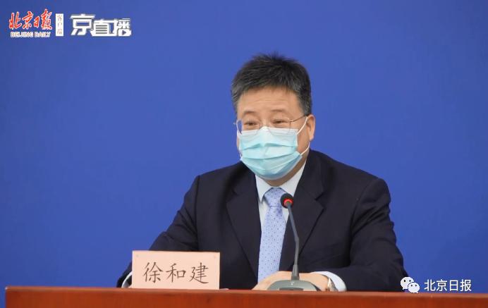 连续8天无本地新增病例!北京:零报告不等于零风险