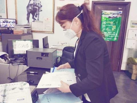 """中国邮政物流信息显示,李淑贤及其女儿递交的""""申诉书""""已邮寄出。 受访者供图"""