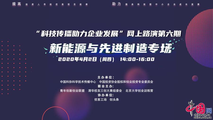 http://www.xiaoluxinxi.com/huagongnenyuan/514566.html