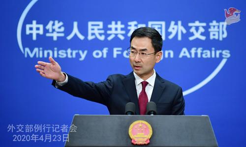 外交部:中国向世卫组织追加3000万美元捐款用于抗疫[图]