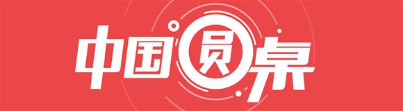 转移版 _中国网