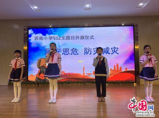 http://www.msbmw.net/meishanxinwen/29561.html