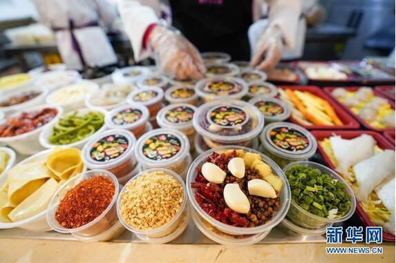 重庆火锅协会在重庆市范围内推出首个标准化生鲜火锅外卖