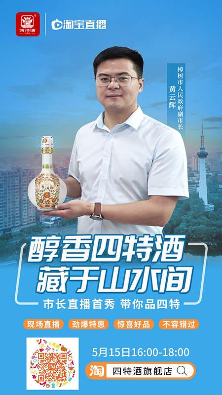 http://www.fanchuhou.com/tiyu/2247415.html
