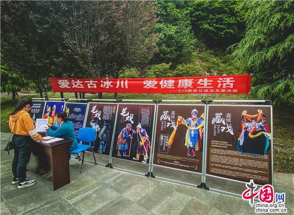 旅游管理有什么要求:中国回头客最多的旅游城市游客百去不厌你去过吗?