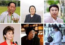 """袁隆平等6人获聘""""中国农民丰收节推广大"""