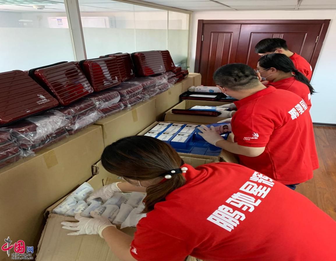 """世赛中国组委会向世界技能组织捐赠防疫""""健康包"""""""