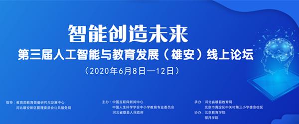http://www.reviewcode.cn/yunjisuan/141899.html