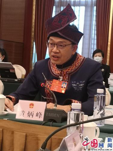 """全国人大代表黄炳峰:""""摘帽""""不摘责任 重脱贫更要防返贫"""