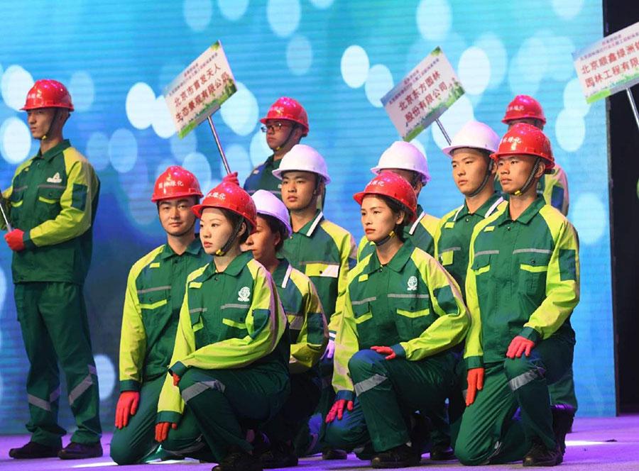 """北京市园林绿化行业工装正式发布 呼应""""绿波荡漾""""主题[组图]"""