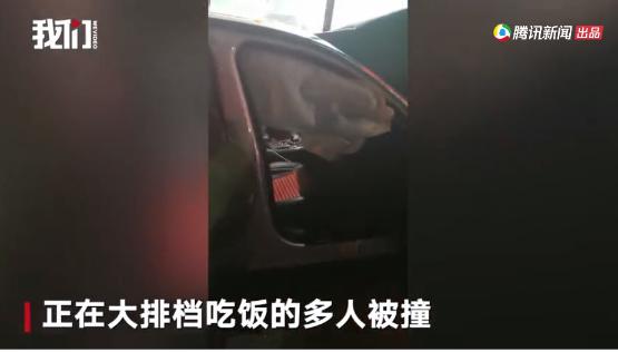 肇事车辆安全气囊已弹开。来源:新京报我们视频