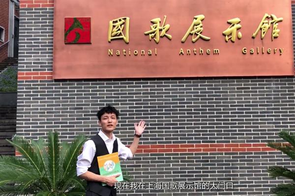 """""""小联合国""""入驻""""大课堂""""第六季,中英双语品读经典中国故事"""