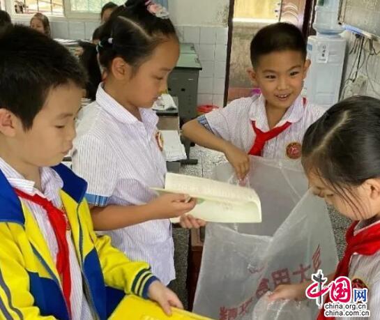 http://www.hjw123.com/huanbaochanye/119399.html