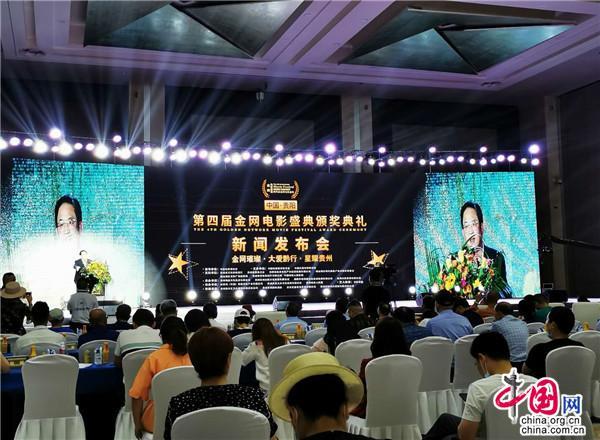 http://www.edaojz.cn/caijingjingji/739339.html