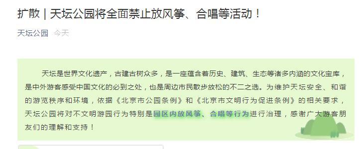 http://www.bjgjt.com/tiyuhuodong/158738.html