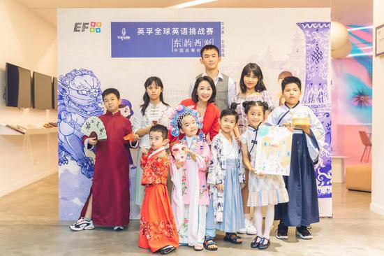 用英语讲好中国故事 2020英孚全球英语挑战赛落幕