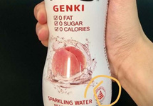 中国饮料出海新突破 元气森林获批新加坡HCS健康优选标识