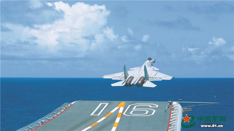 中国军舰载战机航空员,凌云壮志,筑梦碧海