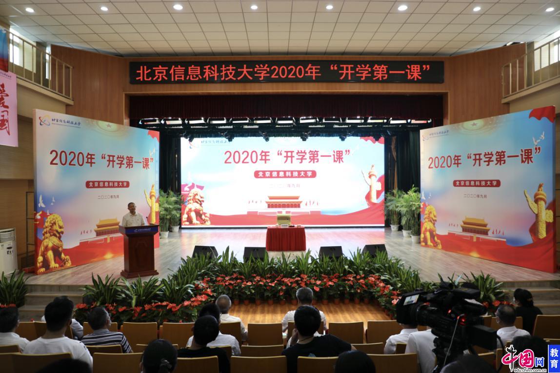 )无限私司2020-21年第三批私然社北京模特公司招聘至信人力资原评估(南京