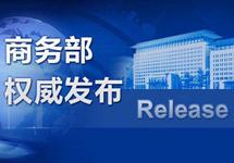 9月第1周中国大宗商品价格指数略有下降 农产品类下降0.7%