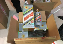 """北京打掉17个制售虚构""""专特供""""白酒犯罪团伙,刑拘46人"""