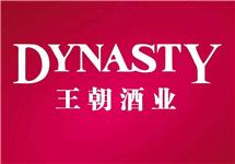 王朝酒业:恒名集团全部股权完成转让予天津食