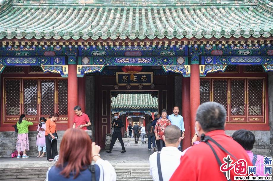 北京恭王府今起开放 游客络绎不绝龙族2悼亡者之瞳下载