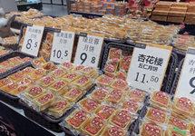 今秋月饼大观:售价或小幅上涨,团购放缓代工兴起,老味道回归