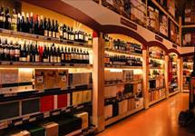 酒类流通企业面临新一轮洗牌