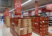 """上市即打折 今年的月饼市场有点""""冷"""""""