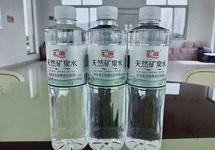 汇源饮用天然矿泉水、依萍富锶饮用天然山泉水溴酸盐超标