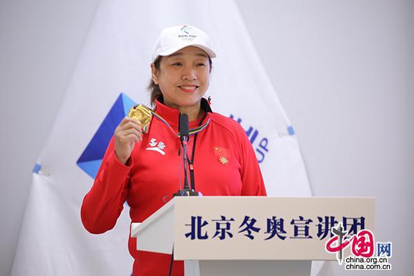 北京冬奥宣讲会举行 奥运冠军、志愿者分享感人冬奥故事