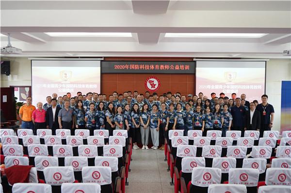 http://www.weixinrensheng.com/junshi/2348534.html